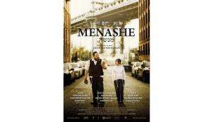 "Kinofilm ""Menashe"" in der Kulturbaustelle @ Kulturbaustelle Suhl"
