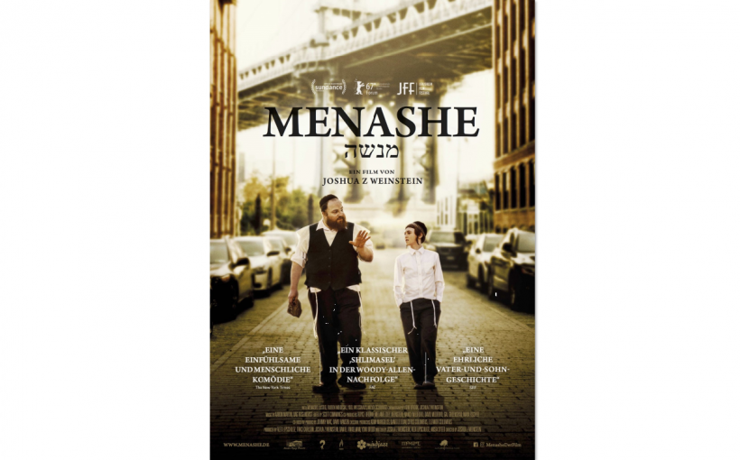 Menashe Film Plakat Kulturbaustelle